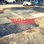 広島・岡山でプラシキのレンタルなら建内建材店