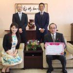 広島市松井市長にお会いしてきました!