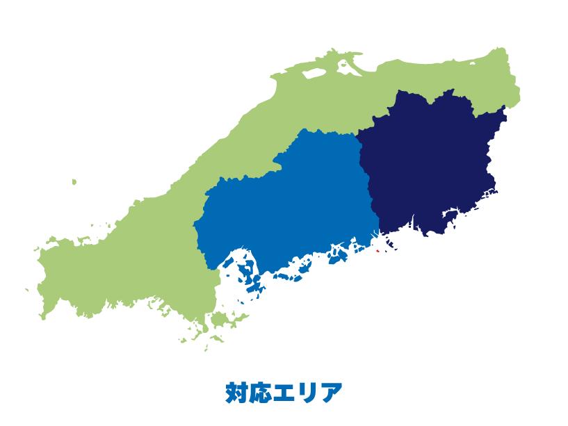 建内レンタル対応エリア広島・岡山